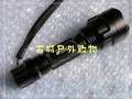 UltraFire C8 CREE T6超远射手电(光面杯)