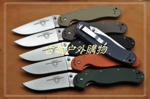特价处理尾货***台湾代工版Ontario安大略RAT-3 8868 AUS-8加强版