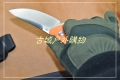 特价清仓Y-START随风版D2钢清风K鞘小直刀