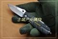 2014新款三刃木黑子托柄多功能救生刀7092SUX-PH