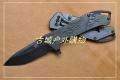 三刃木全钢发黑柄框架锁折刀7089LUI-SDW