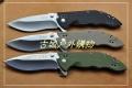 三刃木年末9系新品-G10柄快开折刀9054SUC-GP,9054SUC-GH