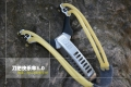 梨尘精品系列-快乐隼1.0精铸柄刀把反曲卡球弹弓