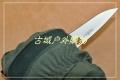 代工正品-Brother兄弟牌1501Dorado剑鱼背锁折刀