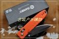 关铸GANZO G746轴锁G10砂光折刀