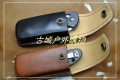 关铸GANZO G7393轴锁黑钛折刀