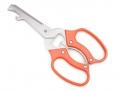 张小泉多功能厨房剪刀 厨房剪优质不锈钢螃蟹剪