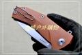 意大利LionSteel钢狮KUR线锁折刀钛合金背骨裤袋夹