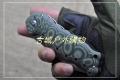 鹰朗Enlan-鹰朗标毛毛虫几何头折刀EW078系列